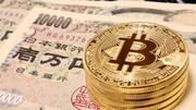 仮想通貨ブログ