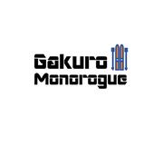 Gakuro Monologue