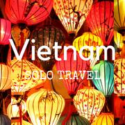 いざベトナム!女一人旅ガイドブック