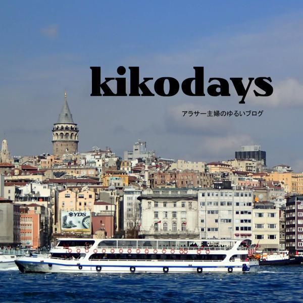 kikodays