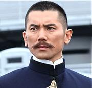 不動産鑑定士のブログ 〜坂の上の雲〜