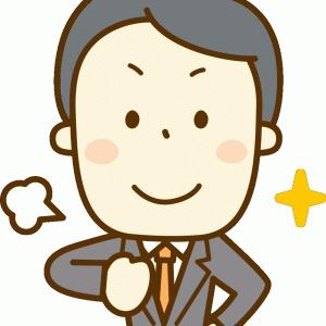 千葉県東金市在住。個人契約で家庭教師をしています