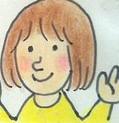 潰瘍性大腸炎と一緒に・漫画
