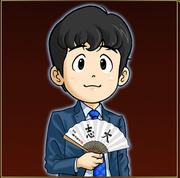 アマ名人の将棋研究