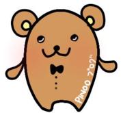 宮古島からおススメ情報をお届け|pinooblog