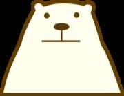 3度の飯よりクマが好き