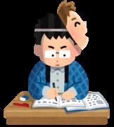仮面→予備校浪人日記