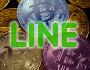 LINE参入…億り人になる方法を教えます!