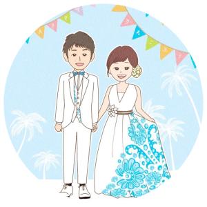 旅HAPPY.〜ほっこり金子夫婦のたびログ〜