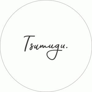 ベトナムの旅と暮らしを愉しむブログ | Tsumugu