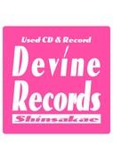名古屋市中区新栄町ディヴァインレコード中古レコ屋さんのプロフィール