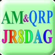 JR8DAGのメモ書きブログ