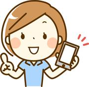 たぁ〜子さんの格安SIMをお得に使うノート