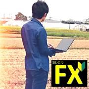 FXのやり方/始め方!初心者におすすめのブログ