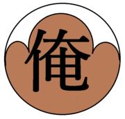 orenoyamaarukiさんのプロフィール