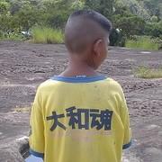 タイ右往左往