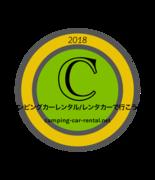 キャンピングカーレンタル/レンタカーで行こう!!