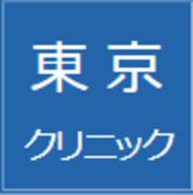 Myat Mon東京クリニック