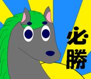 umahiroさんのプロフィール