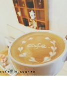 cafe' le sourireさんのプロフィール