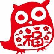 豊島区中小企業診断士会さんのプロフィール