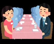 32歳男の本気の婚活日記