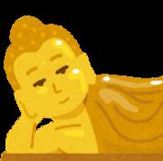仏教のアレ