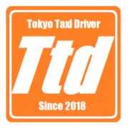 東京タクシードライバー