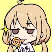 kibayashiのUCライフブログ