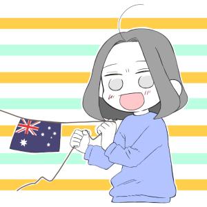 みれはきほん日本にいない in オーストラリア