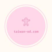 台湾卵子提供.com