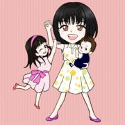 キラキラ子育て幸福論