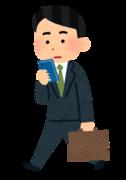 アラサーリーマンSatoの投資日記 (米国株)