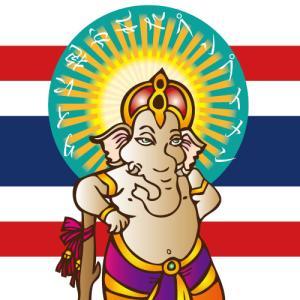 タイに抱かれたプンプイメン