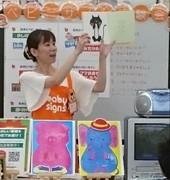 佐賀・福岡ベビーサイン教室☆こんぺいとう☆