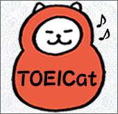 古澤が、TOEICと洋書と(ときどき猫)を語ります。
