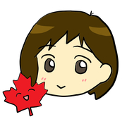 きづけばカナダに移民してた