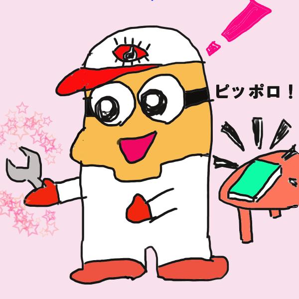 サンメカshimoさんのプロフィール