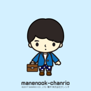 manenooku
