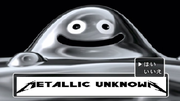 METALLIC UNKNOWN メタリックアンノウン