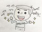 ドキドキ英会話with外国人