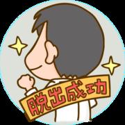 NAON((ナオン)さんのプロフィール