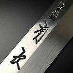 築地寿司屋さん愛用おすすめ包丁