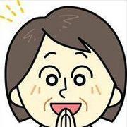 大島紬の買取