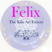 よっすぃ@Felix 〜フェリックス〜さんのプロフィール