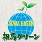 Soma Green's Garden 〜相馬グリーンのお庭〜