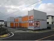 トランクルーム・レンタル倉庫の情報