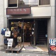 桔梗商店ブログ