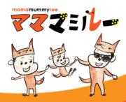 ママふたり家族 オーストラリア生活日記