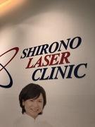 シロノクリニック大阪 院長の美容ブログ